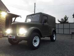 Новый 69 1972