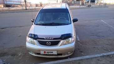 Улан-Удэ MPV 2000