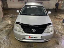 Химки Corolla 2003