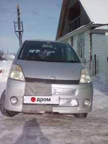 Куйбышев MR Wagon 2002