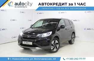 Новосибирск CR-V 2017