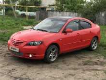Лиски Mazda3 2004