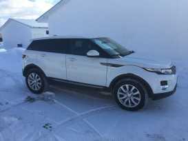 Кировград Range Rover Evoque