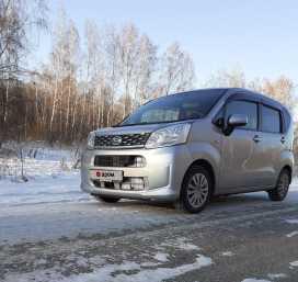 Мариинск Move 2016