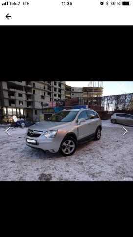 Челябинск Antara 2010