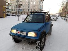 Белоярский Escudo 1992