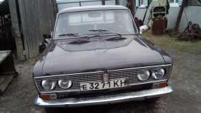 Курган 2103 1981