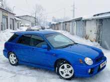 Екатеринбург Impreza 2002