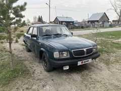 Коченёво 3110 Волга 1999