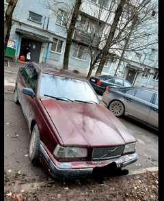 Ростов-на-Дону 850 1993