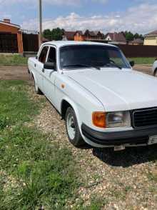 Белореченск 31029 Волга 1996