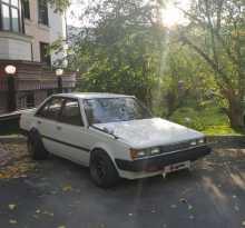 Новосибирск Carina 1983