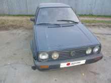 Краснодар Golf 1986