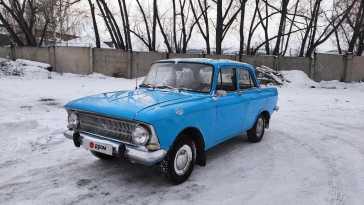 Омск 412 1980