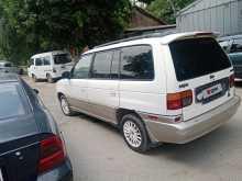 Краснодар MPV 1995