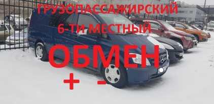 Новосибирск Vito 2011