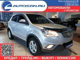 Томск Actyon 2013