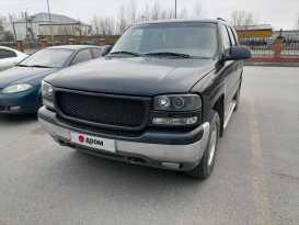Yukon 2000