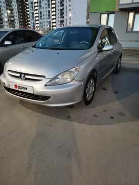 Екатеринбург 307 2005