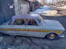 Екатеринбург 408 1966