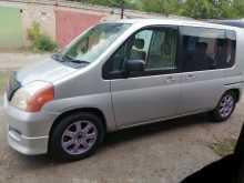 Каменск-Уральский Mobilio 2002
