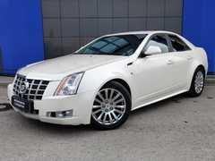 Кемерово Cadillac CTS 2013