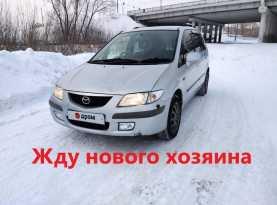 Томск Premacy 1999