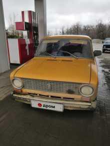Волгоград 2101 1980