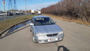 Химки Corolla 1997
