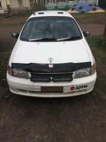 Бердск Corolla II 1993