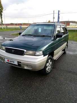 Тульский MPV 1995