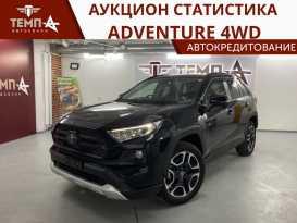 Владивосток RAV4 2019