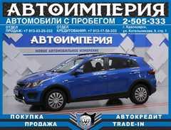 Красноярск Rio X (X-Line)