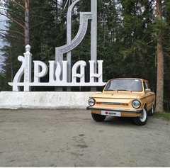 Ангарск Запорожец 1988