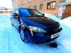Екатеринбург 3 2011