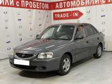 Москва Accent 2008