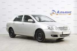 Чебоксары Corolla 2005
