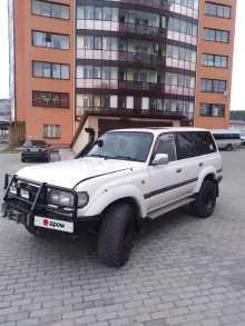Горно-Алтайск Land Cruiser 1989