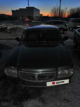 Надым 3110 Волга 2002