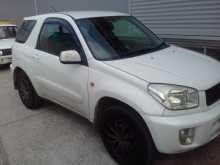 Сочи RAV4 2003