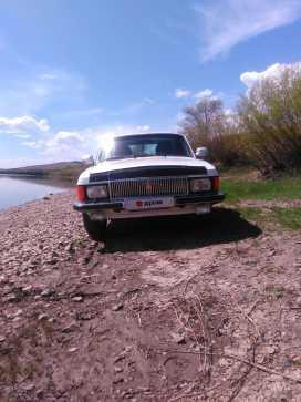 Чита 3102 Волга 2008