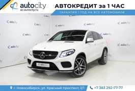 Новосибирск GLE Coupe 2018