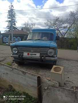 Томск 2715 1989