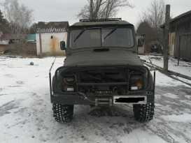 Благовещенск 469 1983