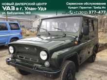 Улан-Удэ Хантер 2021