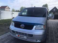 Пермь Transporter 2005