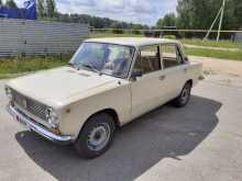 Чкаловск 2101 1981