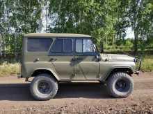 Самара 469 1984