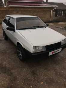 Бахчисарай 2108 1991