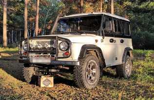 Томск 3151 2003